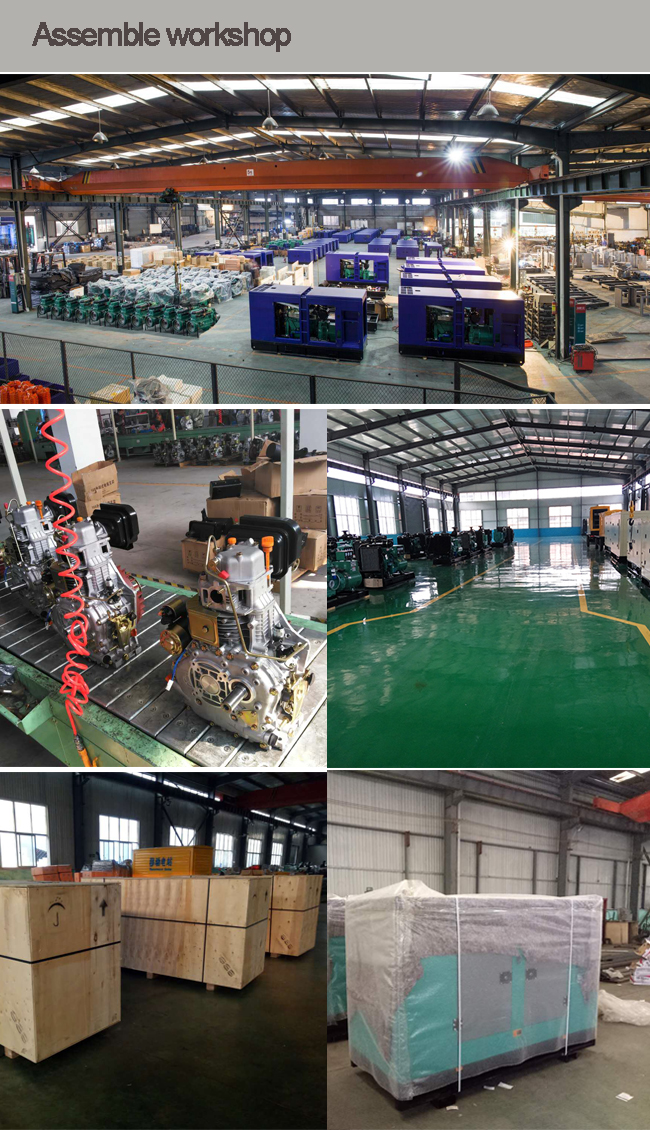 Weifang Best Power Equipment Co., Ltd.